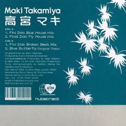 Blue Butterfly 12inch - 高宮マキ
